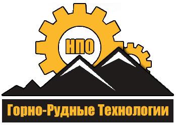 НПО Горно-Рудные Технологии